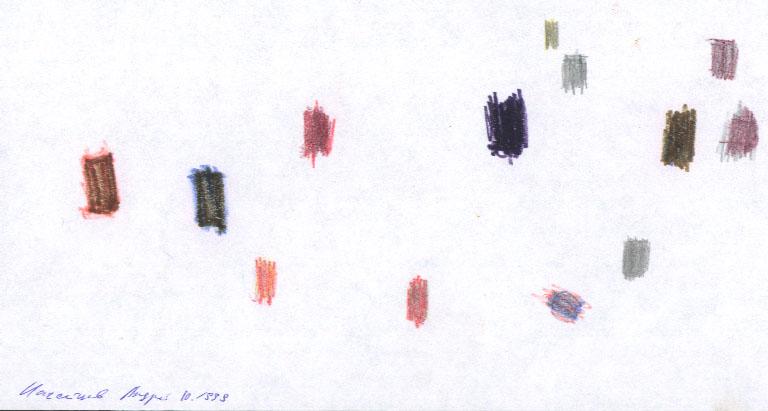 Стройка  Графика  Галерея рисунков  Детские рисунки на